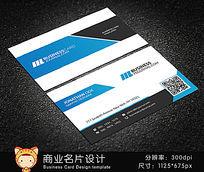 蓝色IT科技电子名片设计