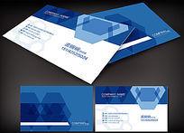 蓝色企业名片