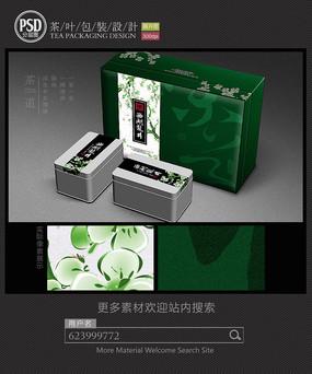 绿茶包装设计(源文件展开图)