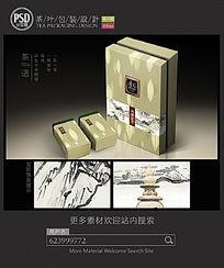 绿茶礼盒设计(展开图)