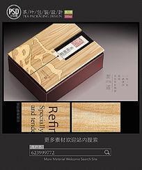 木纹茶叶包装设计