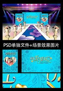 欧式蓝色花纹婚礼背景板设计