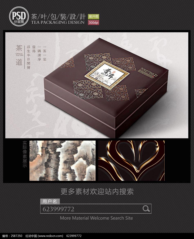 普洱茶包装设计图片素材