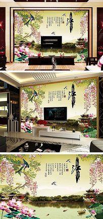 水墨花鸟忆江南中式背景墙