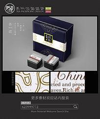 铁观音茶叶包装设计(展开图)