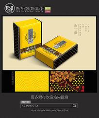 铁观音礼品盒设计