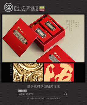 悟道茶叶礼盒包装设计