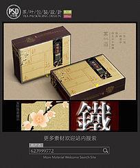 中国风铁观音礼盒psd设计素材