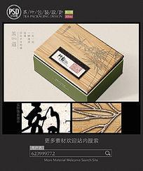 竹韵茶香礼盒设计