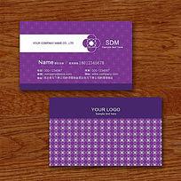 紫色精致花纹会所名片