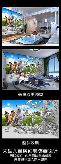 3D骏马卧室背景墙设计
