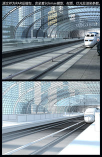 玻璃钢架火车站3d模型