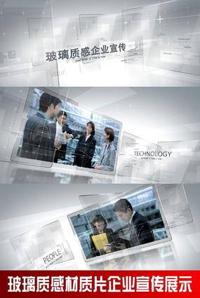玻璃质感企业宣传片展示视频