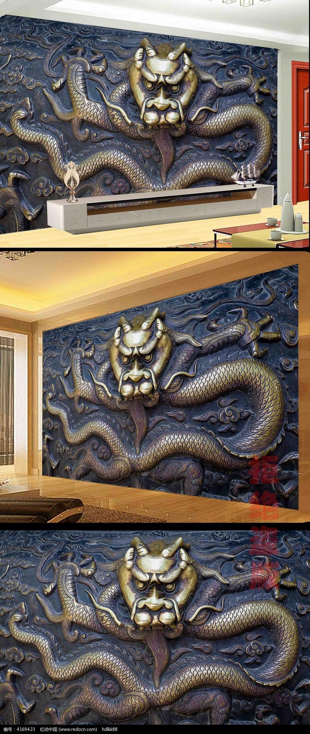 原创设计稿 装饰画/电视背景墙 背景墙 浮雕龙头大堂背景墙  请您分享