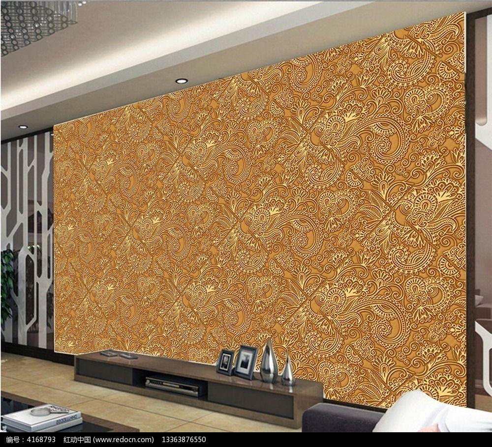 复古格子电视背景墙图片