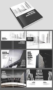 国际化灰白建筑画册设计