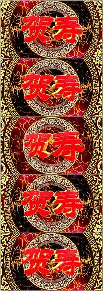 我的中国梦led视频背景