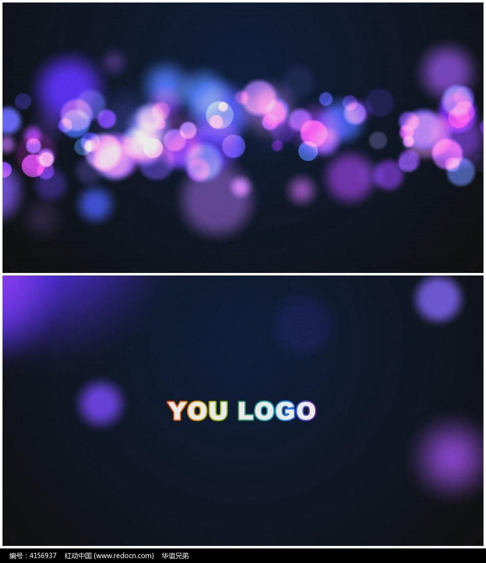 会声会影x6片头视频logo模板