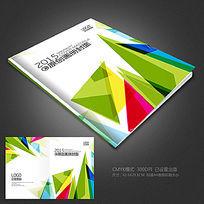 几何图案画册封面设计