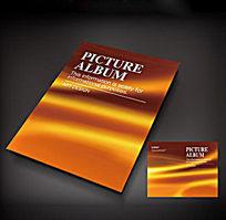 金色抽象画册封面设计