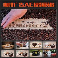 咖啡广告AE包装视频模板