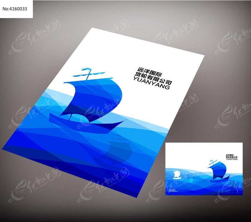 蓝色海洋封面设计图片