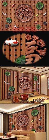木雕艺术沙发背景墙