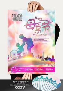 母亲节促销海报设计 PSD