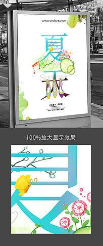 夏天商场促销海报