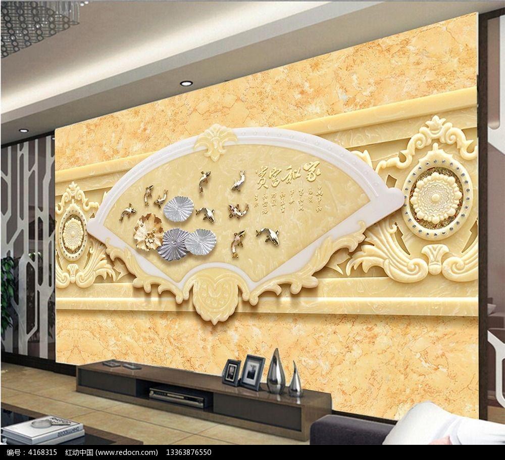 中国风扇子电视背景墙_装饰画\/电视背景墙图片