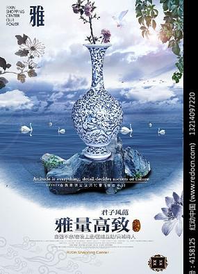 中国文化展板背景