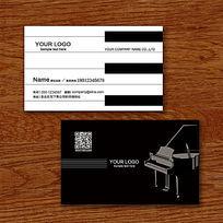 10款 钢琴音乐培训名片psd设计素材下载
