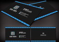 黑蓝商业名片设计