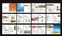 零售行业画册模版