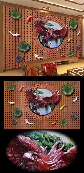 木雕雄鹰书房背景墙