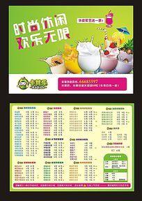 奶茶促销宣传单矢量设计图