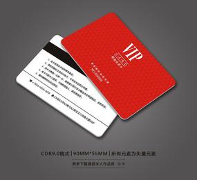 传统红色VIP卡设计