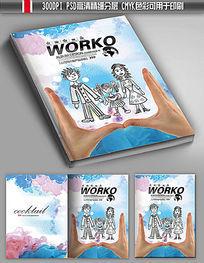 广告创意公益画册封面设计
