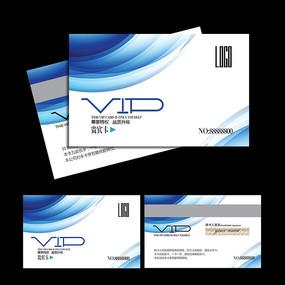精美VIP卡模板设计