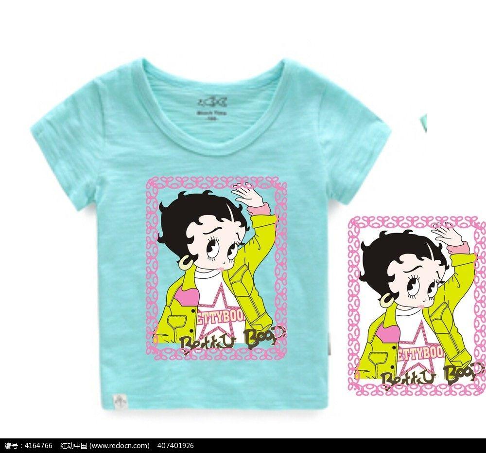 可爱卡通女孩 童装印花