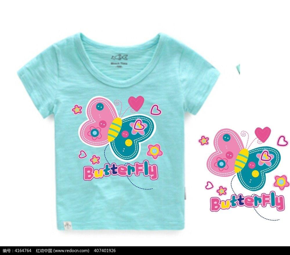 可爱卡通 童装印花 贴布绣图案