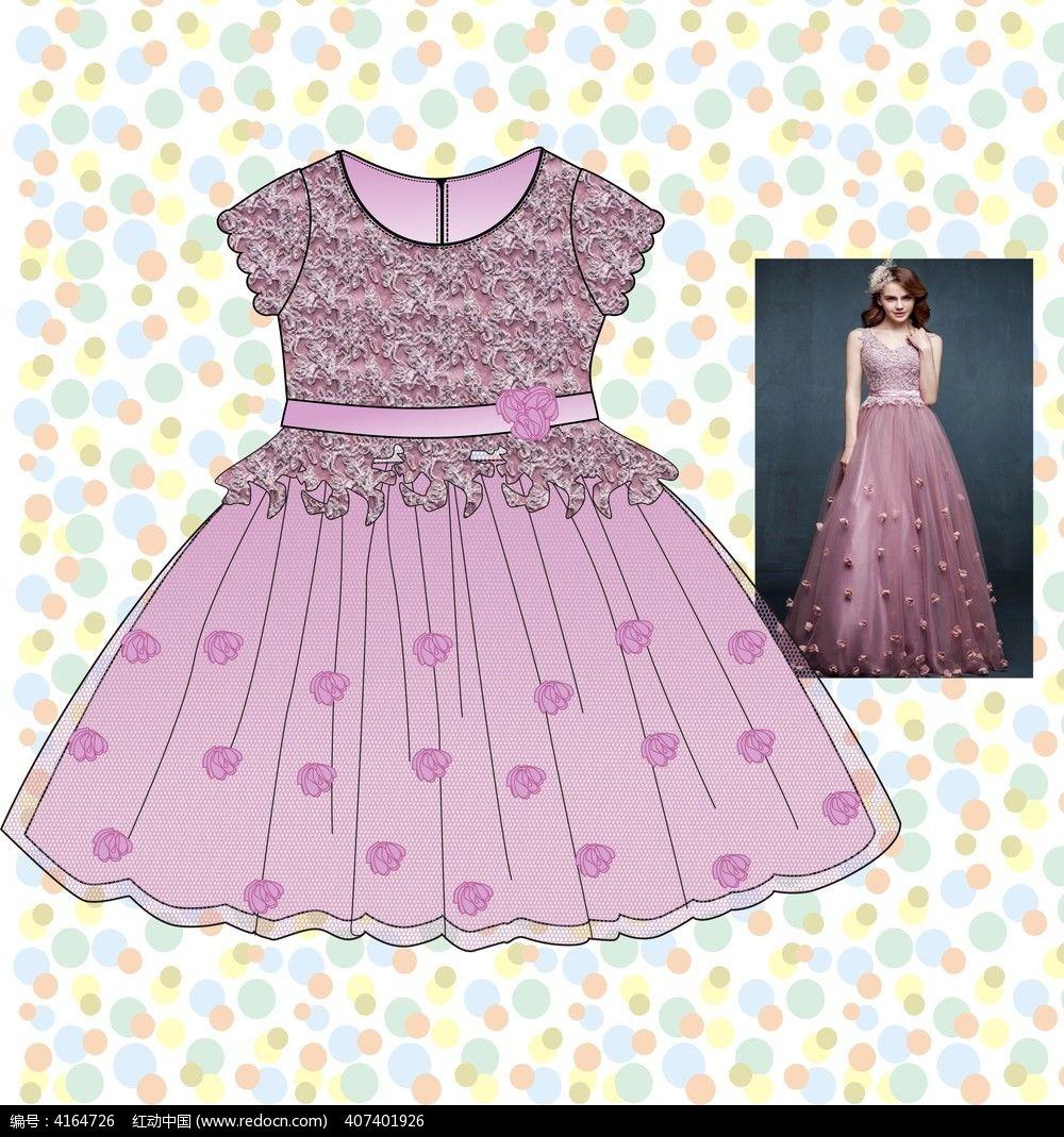 原创设计稿 产品设计/psd素材 服装|t恤|鞋帽 可爱蕾丝礼服裙矢量款式
