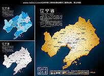10款 高清立体中国地图设计