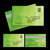 绿色超市会员卡设计