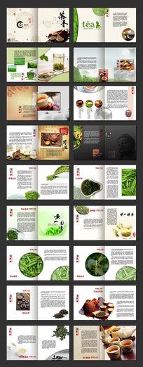 中国十大名茶画册模版