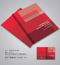 精品红色封面设计