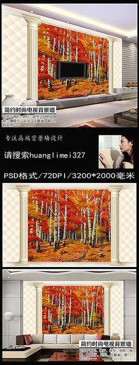 现代简约枫树林油画3D电视背景墙