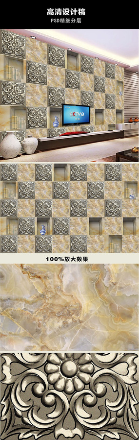 3D方格书房背景墙