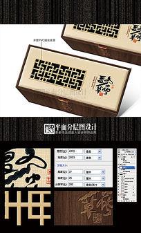 冬虫夏草条盒礼盒包装(平分层图设计)