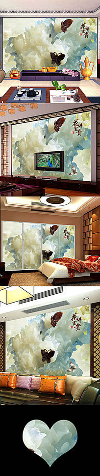 高清玉雕荷花电视背景墙设计